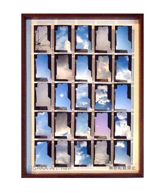 画像1: 【写真】 『 切り取られた空 』(組写真)