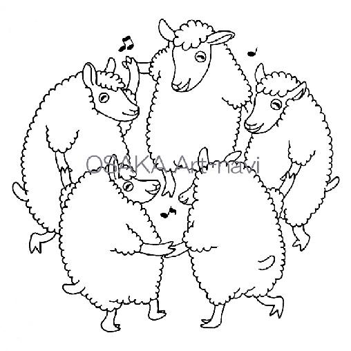 画像1: 羊(1)