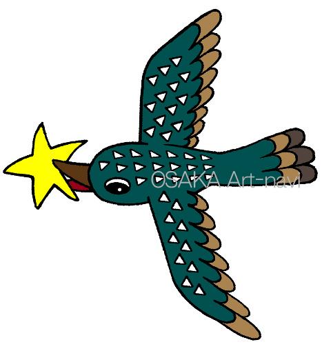 画像1: ホシムクドリ