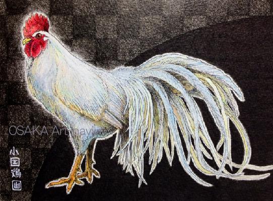 画像1: 【ペン画】 『 小国鶏 』もとゆきこ