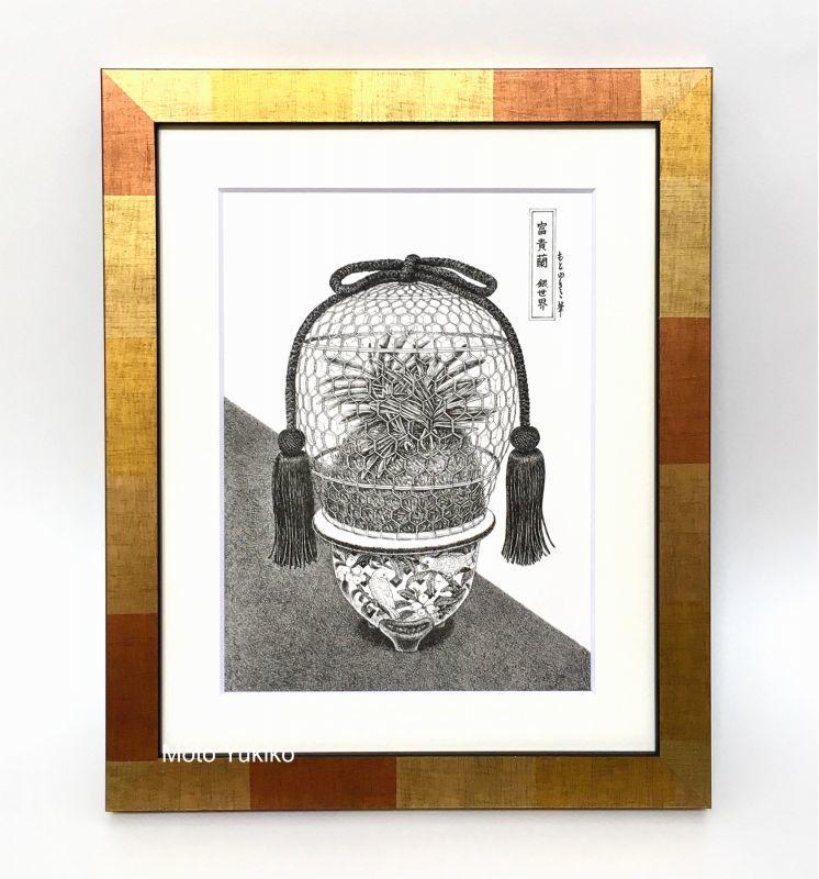 画像2: 【ペン画】『 富貴蘭  -銀世界-』  もとゆきこ