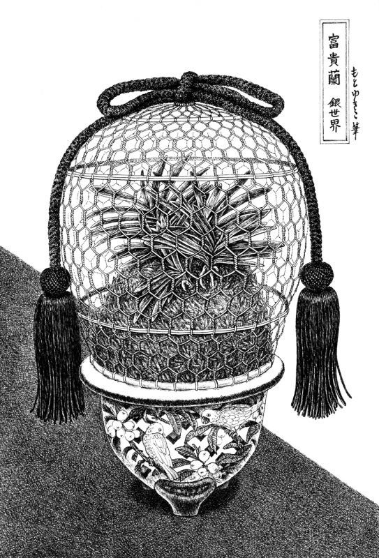 画像1: 【ペン画】『 富貴蘭  -銀世界-』  もとゆきこ