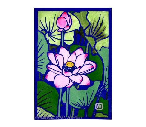画像1: 【切り絵】 『 Lotus 』 もとゆきこ