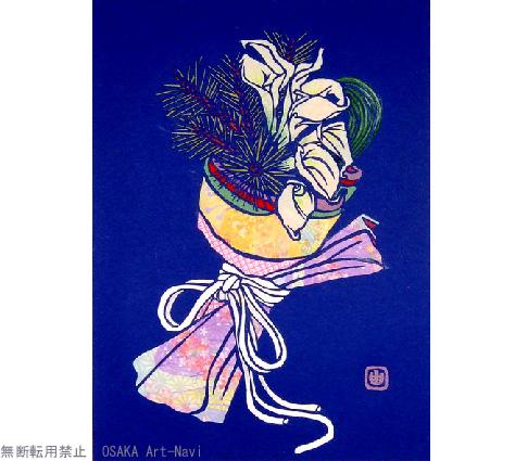 画像1: 【切り絵】 『 花束 』