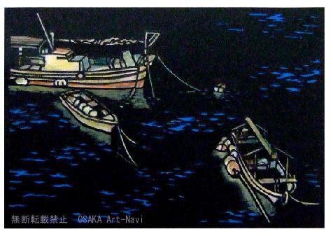 画像1: 【切り絵】『 夜の船 』