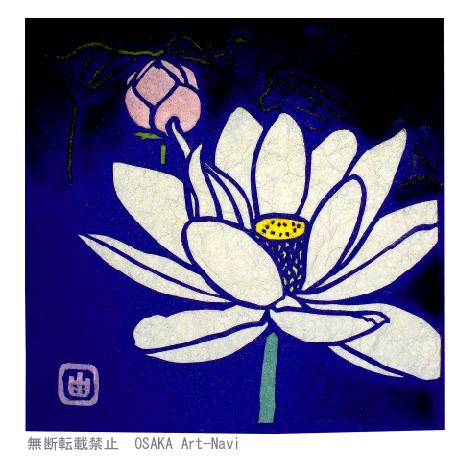 画像1: 【切り絵】 『 Lotus 2 』
